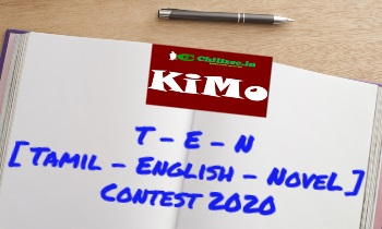 TEN Contest 2020 Entries